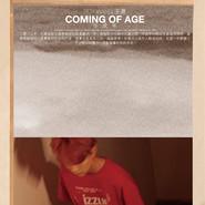 王源登上香港《MILK X》封面 实力演绎格调半成年