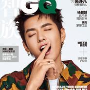 吴亦凡再登《智族GQ》封面  勇于挑战做第一个吃螃蟹的人