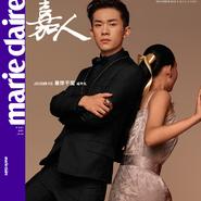 易烊千玺登嘉人11月刊封面 18岁成年仗剑走天涯