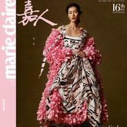 刘雯登嘉人12月封面 诠释人生态度的真谛