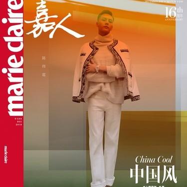 陈伟霆登嘉人12月刊封面 与自己对话